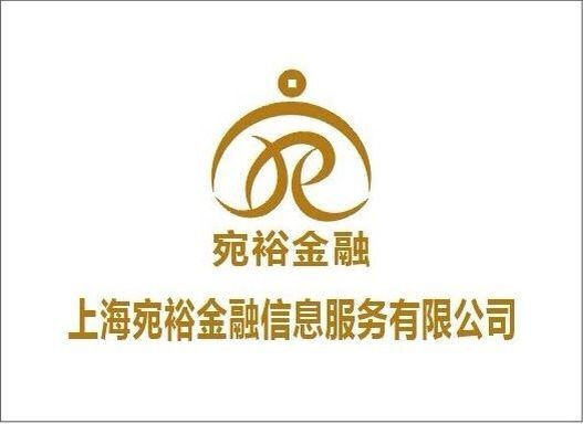 上海宛裕金融信息服务有限公司