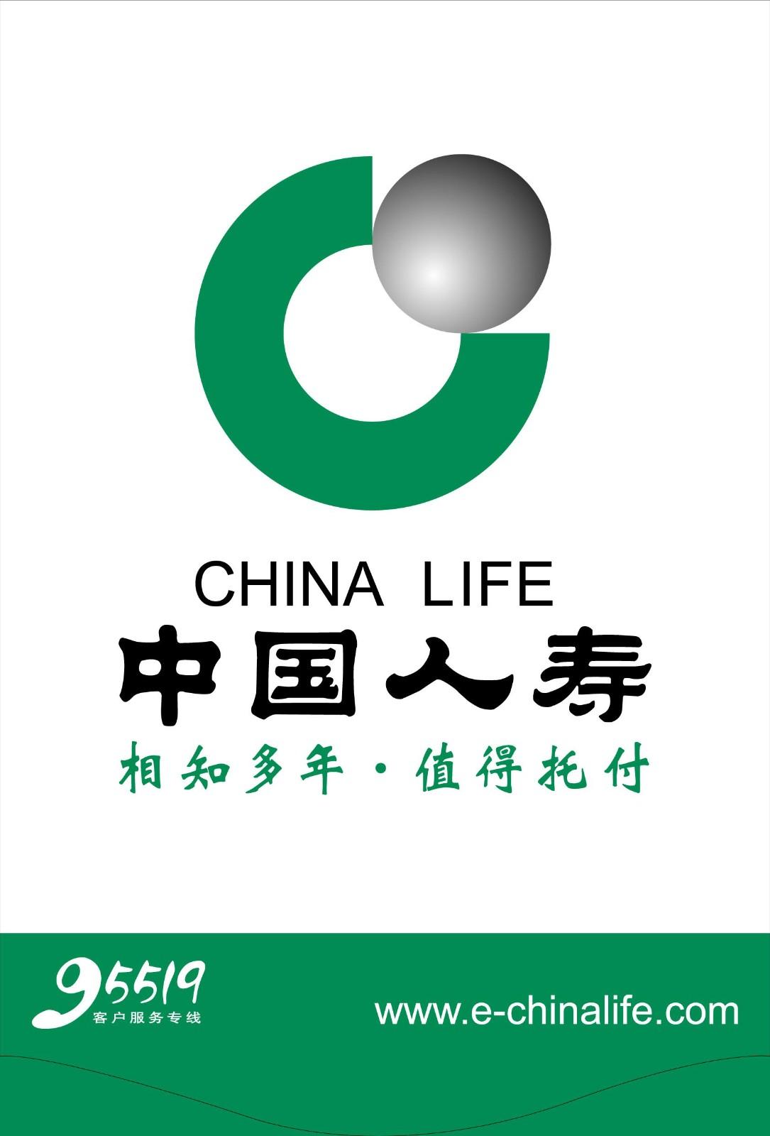 中国人寿的logo