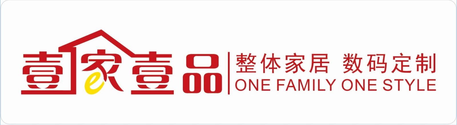 logo 标识 标志 设计 矢量 矢量图 素材 图标 1600_438