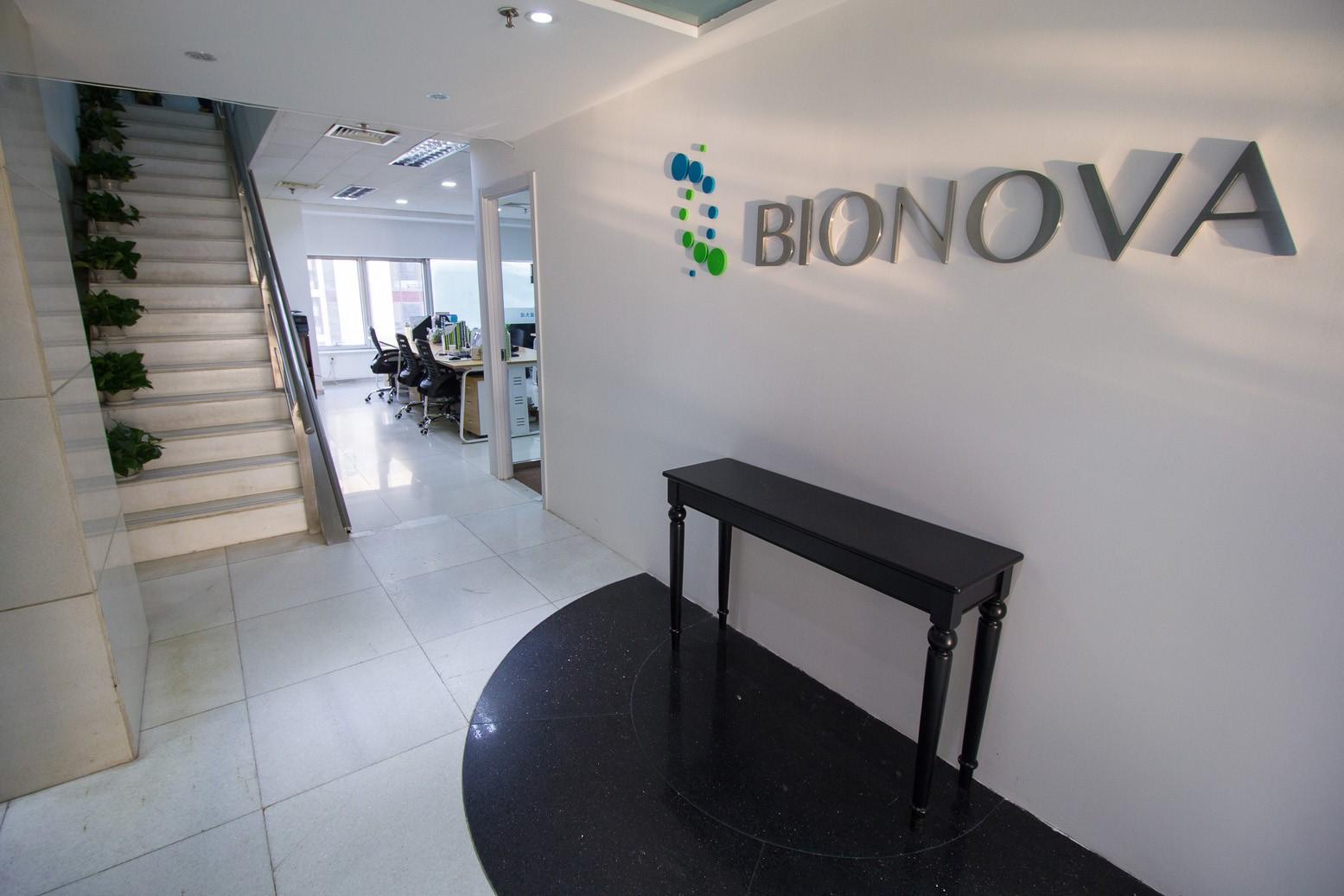 百诺大成(北京)生物科技有限公司2016最新招聘信息