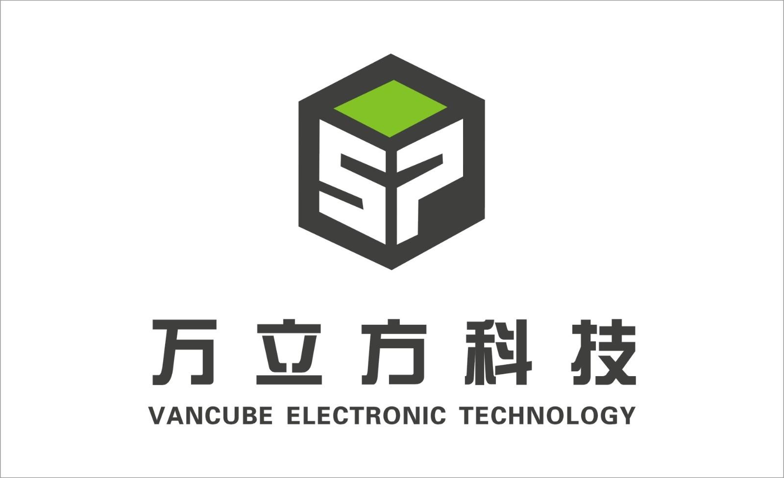 电子/半导体/集成电路