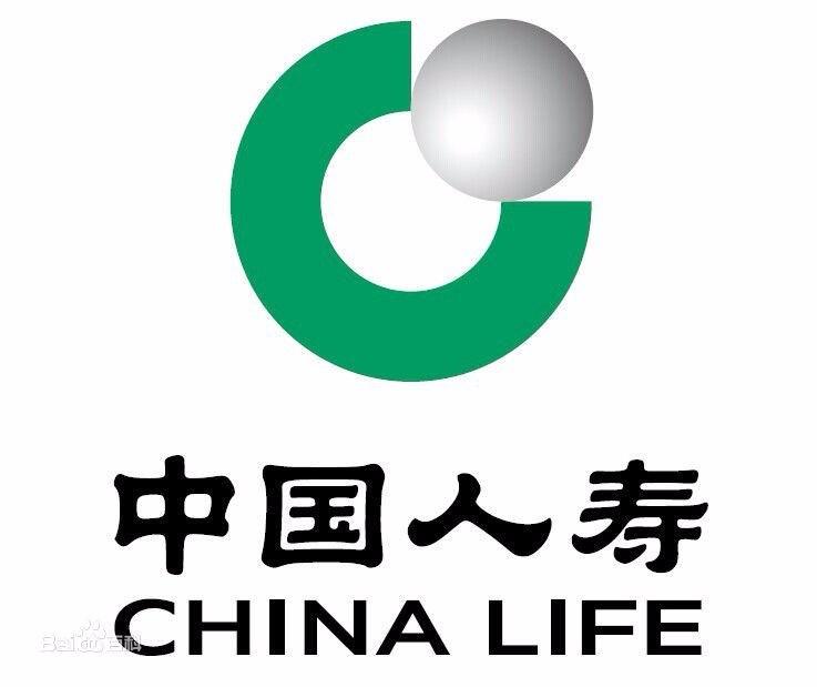 【急聘】中国平安保险股份有限公司