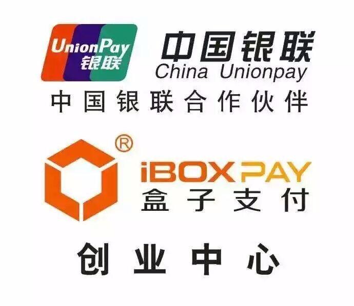 智能pos机销售_深圳盒子电子科技有限公司招聘信息 —