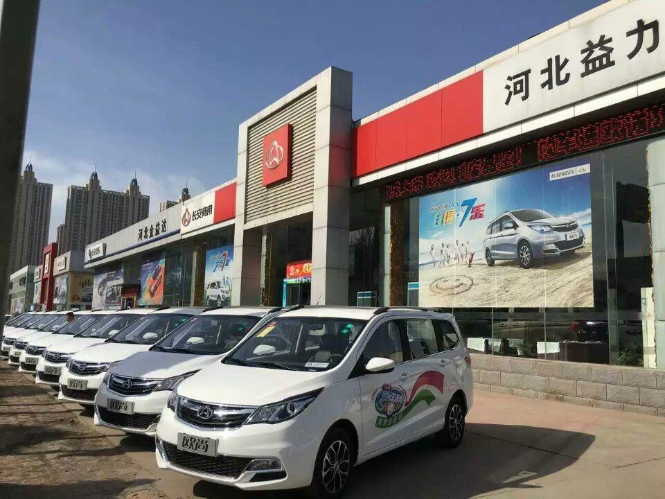 维修技师_河北益力汽车贸易有限公司招聘信息 — 中华