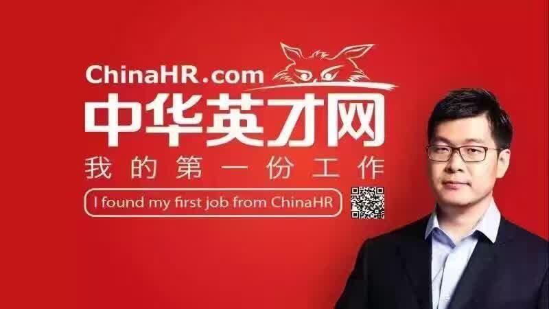 美术编辑文字编辑_中华英才网天津分公司招聘信息 —