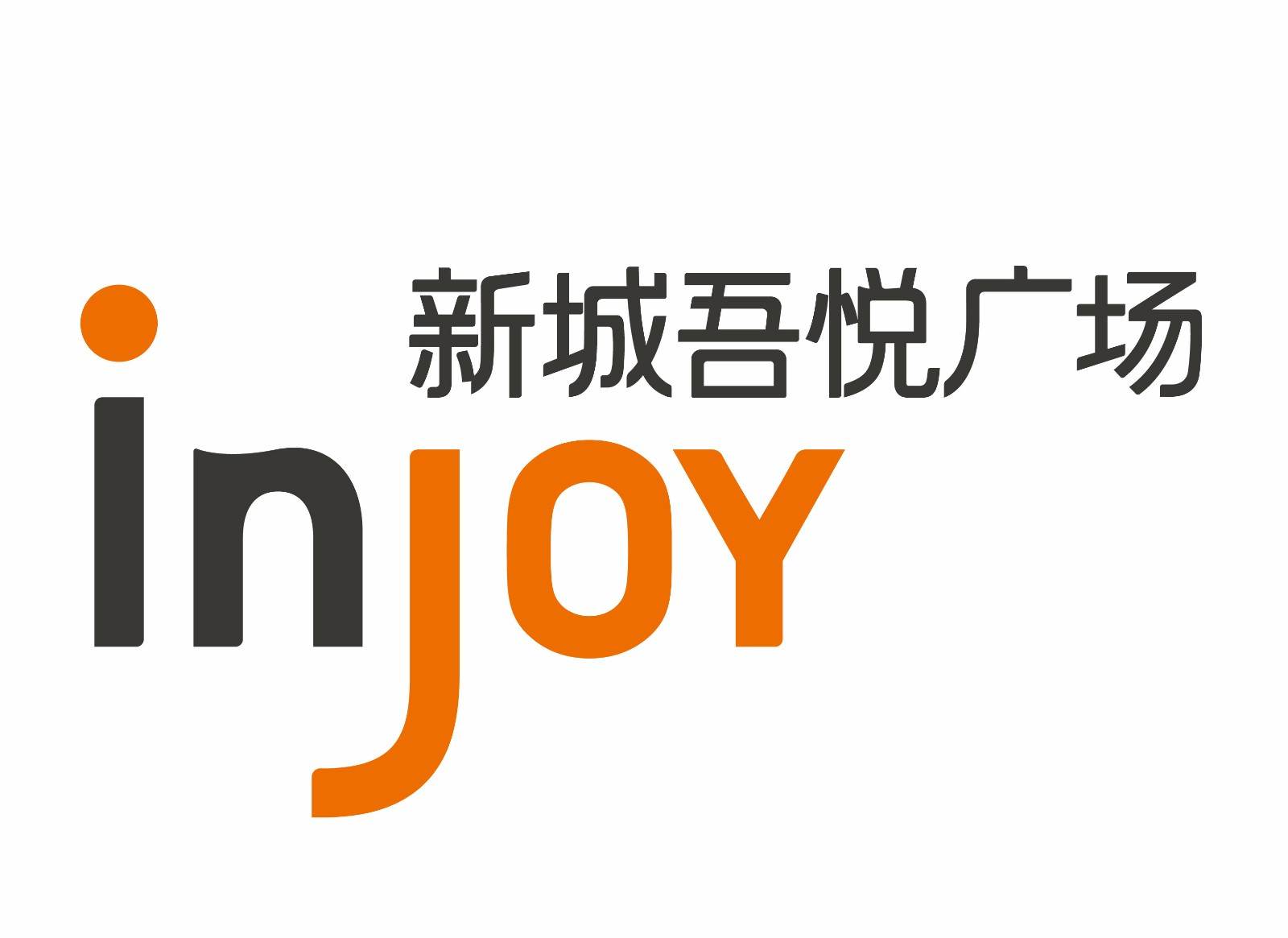 玄鹤新城logo