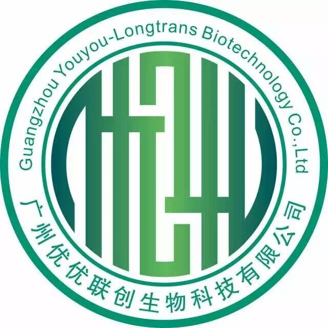 联创室内设计logo
