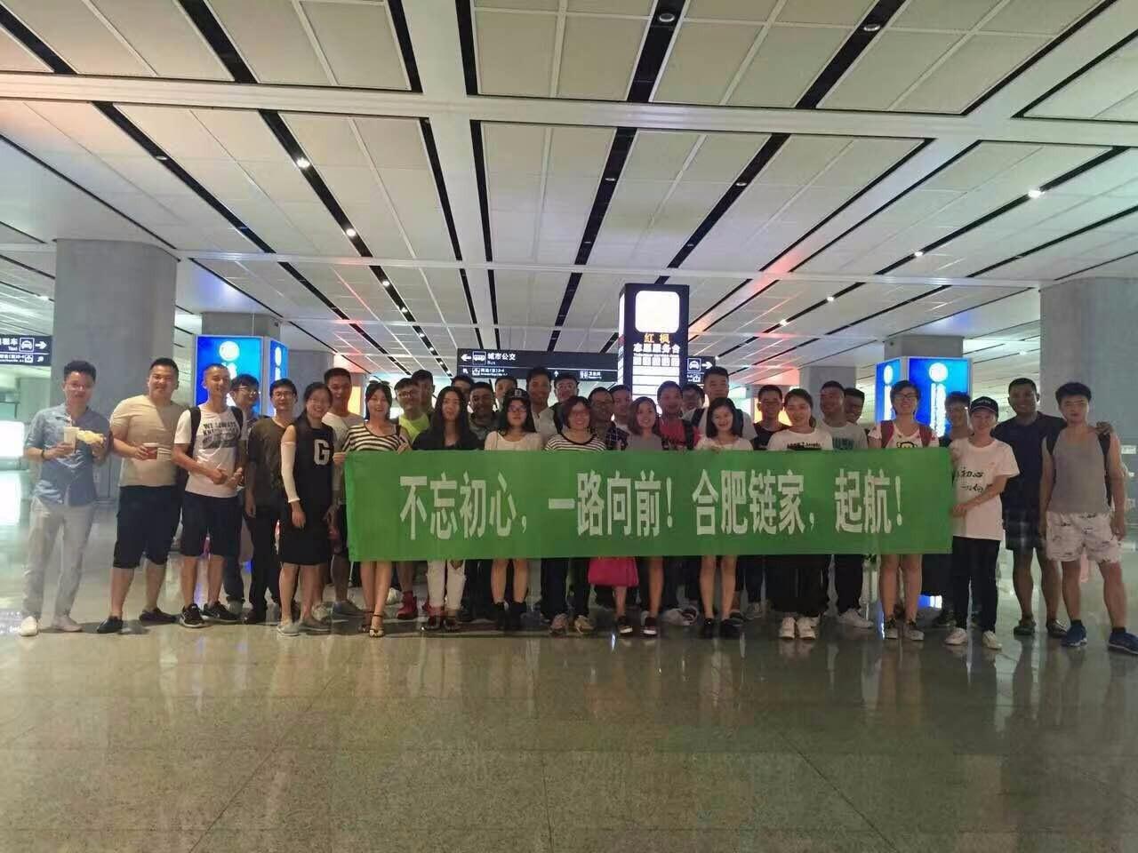 链家目前已覆盖北京,上海,广州,深圳,天津,成都,青岛,重庆,大连,合肥