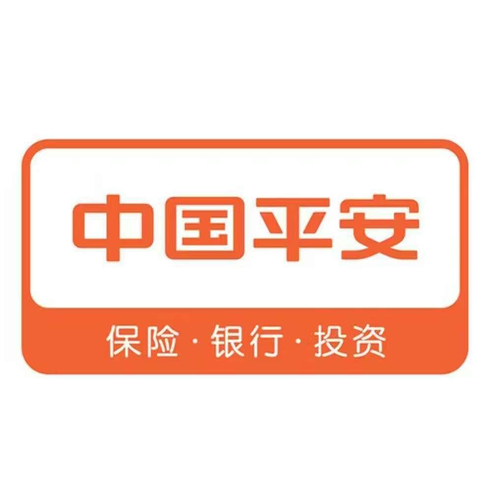 中国平安保险(集团)股份有限公司(以下简称中国平安,公司,集团)于1988年诞生于深圳蛇口,是中国第一家股份制保险企业,至今已发展成为融保险、银行、投资三大主营业务为一体、核心金融与互联网金融业务并行发展的个人金融生活服务集团之一。公司为香港联合交易所主板及上海证券交易所两地上市公司,股票代码分别为2318和601318。 中国平安致力于成为国际领先的个人金融生活服务提供商,坚持科技引领金融,金融服务生活的理念,推动核心金融业务和互联网金融业务共同发展,为客户创造专业,让生活更简单的品牌体验