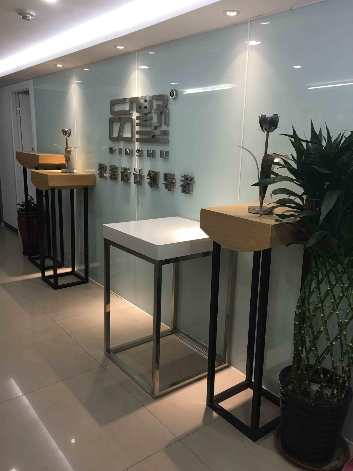 品墅空间软装设计(北京)有限公司