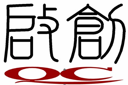 logo logo 标志 设计 矢量 矢量图 素材 图标 423_281