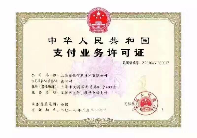 pos机代理商_黑龙江钱宝电子科技有限公司招聘信息 ―