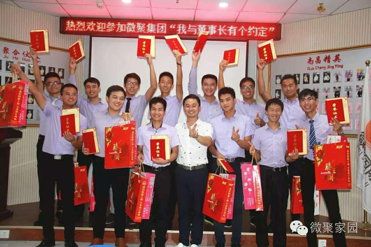 苏州展聚电子科技有限公司隶属香港微聚国际集团,全国多家分公司,员工几千人,是一家扎根中国十多年,面向全国集研发、生产、销售为一体的专业儿童早教类产品、益智玩具类产品,新奇特产品的品牌企业。公司拥有领先研发团队、庞大的销售网络、资源雄厚的技术力量、完善的ISO管理体系、精益求精的商品质量,已成为中国领导型的知名品牌。 集团是一家多元化发展企业,集团下属设有:微聚(香港)国际集团、微聚投资公司、聚汇企业管理咨询公司、律创风险管理公司、天格教育培训学校。集团本着成为同行业中最具影响力、最具爱心的一家企业的愿景