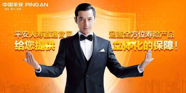 平安保险深圳分公司南新分部2017招聘信息 电话 地址