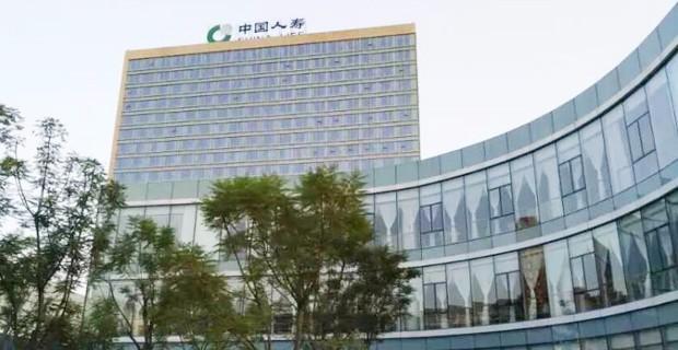 『太平人寿保险有限公司成都市青羊支公司电话』太平人... 中国太平