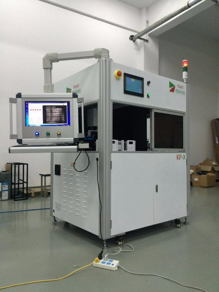 装配工程师_苏州柯派自动化设备有限公司招聘信息 —