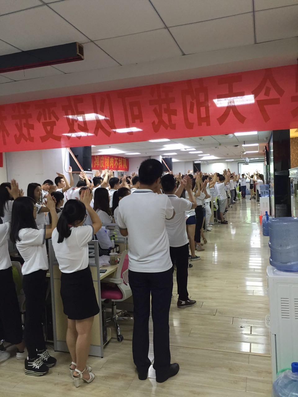 广州德金投资管理有限公司