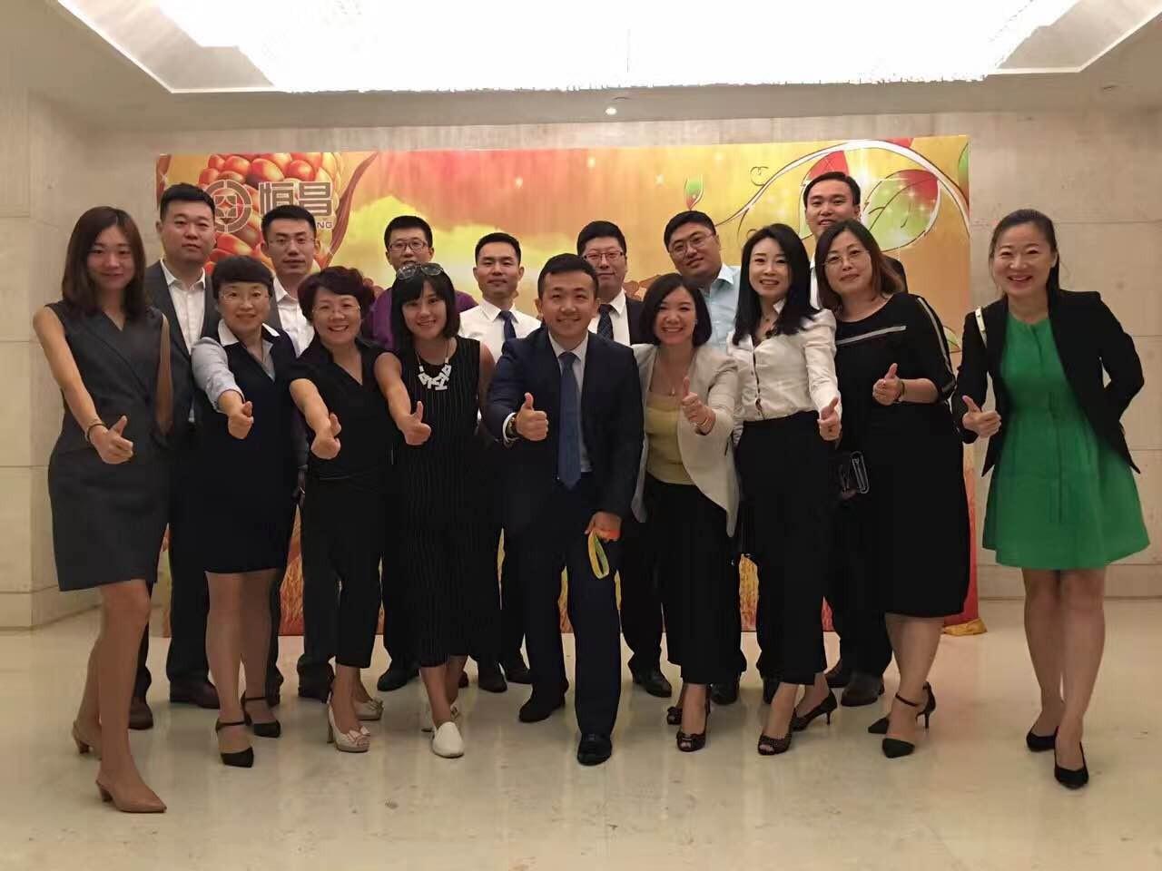 北京恒昌财富管理有限公司青岛第一分公司