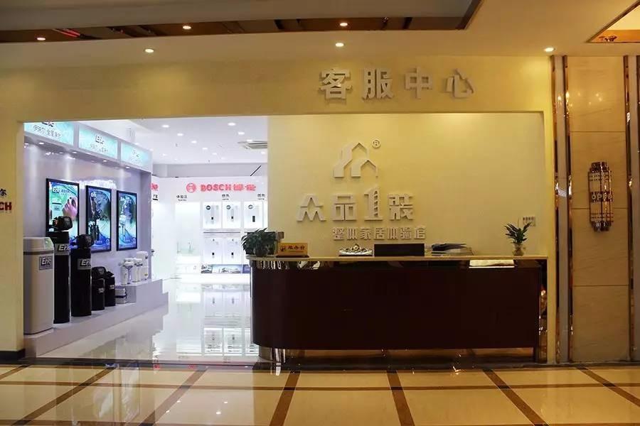 室内设计师_深圳市众品一装设计工程有限公司招聘信息