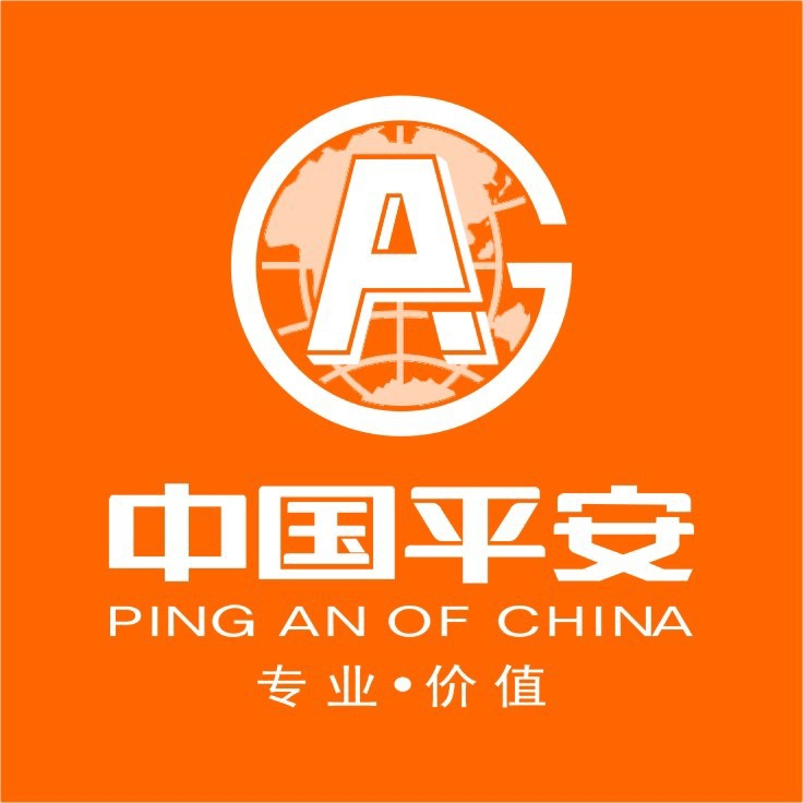 平安财产保险 中国平安