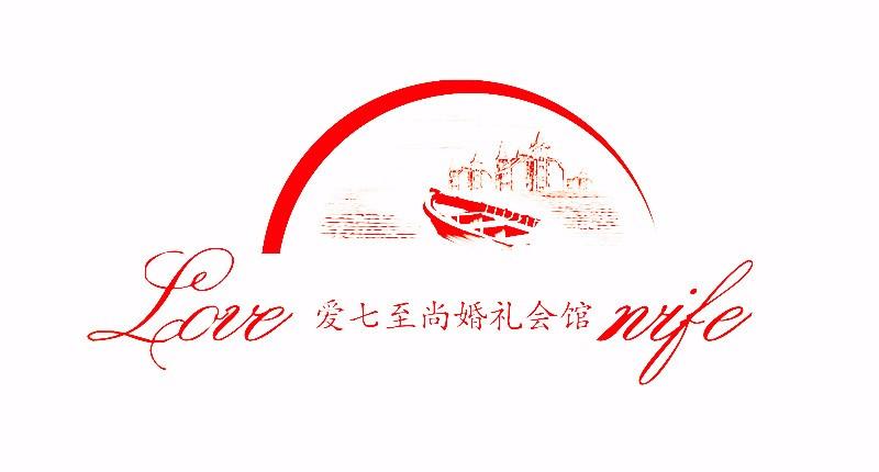 办公室漂亮 话费补贴 公司地址:江苏 扬州 邗江 扬州市开发区扬子江
