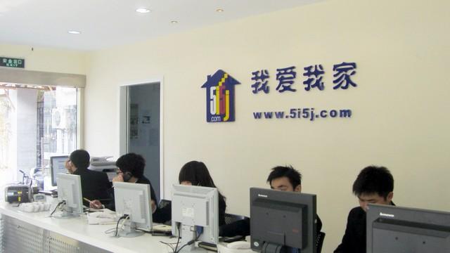 房产销售代表_苏州我爱我家房地产经纪有限公司金座