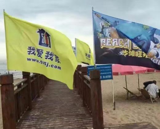 大连,武汉,济南,青岛分公司,并于全国四十余个城市实施房地产综合服务
