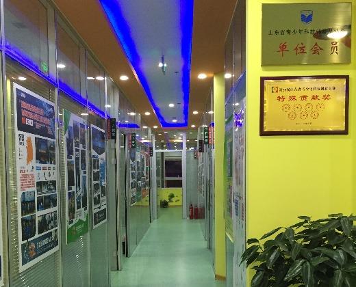 """省电化教育馆评为""""山东省机器人竞赛优秀组织单位"""""""