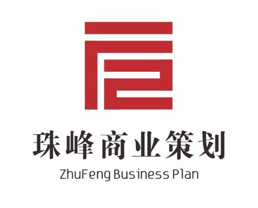 珠海九州集团logo