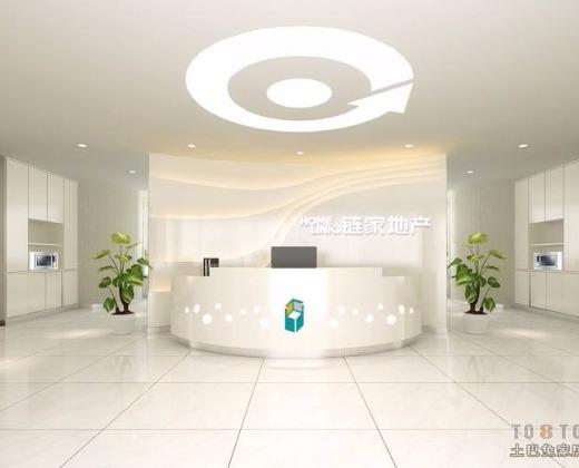 上海链家地产公司内装修图片