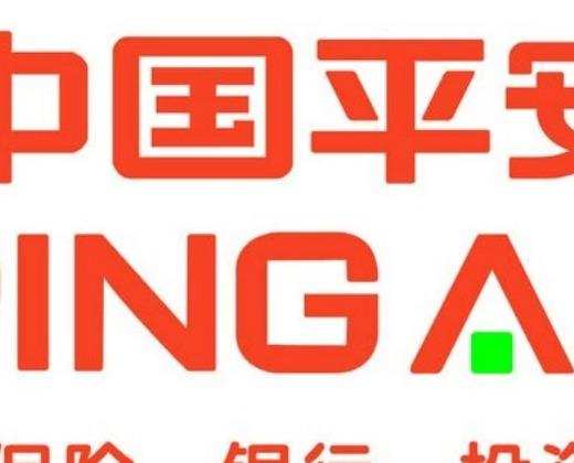 中国平安保险股份有限公司河南分公司乾坤营销服务部