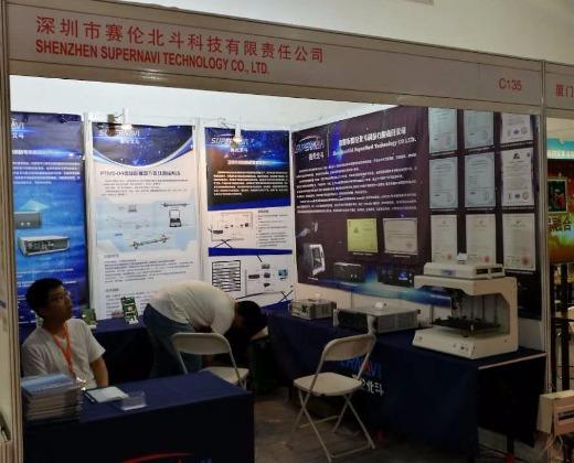 rps系列卫星导航射频信号采集回放仪,pat系列电路板自动测试仪,nss