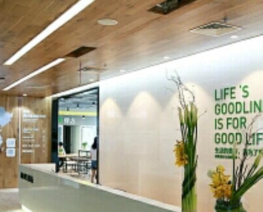 """工程有限公司(以下简称""""柠檬树装饰"""")成立于2012年,总部位于湖南长沙."""