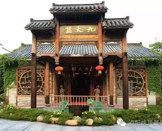 浈阳峡风景区(以下简称浈阳峡)位于清远市英德连江口镇,沿风景秀丽的