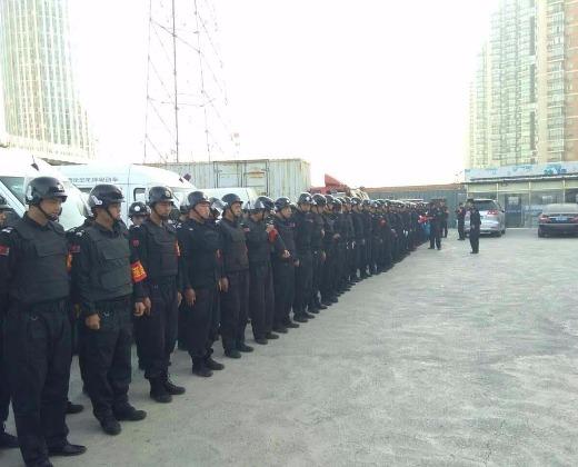 北京军友保安服务有限公司